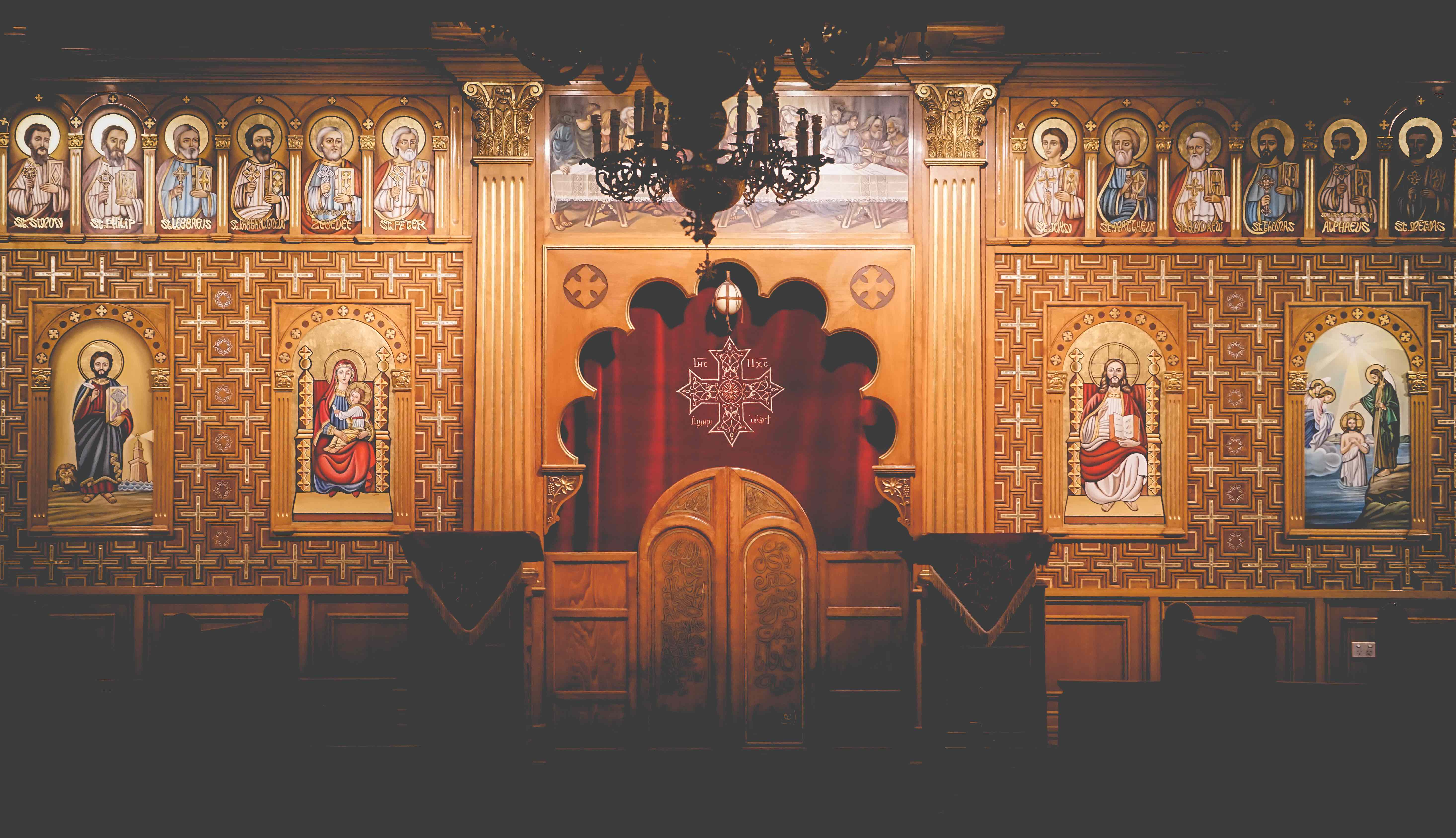 St Mark's Coptic Orthodox Church - Melbourne
