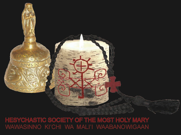 Hesychasterion of the Most Holy Mary