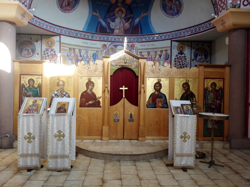 Saint Irenaeus Orthodox Church
