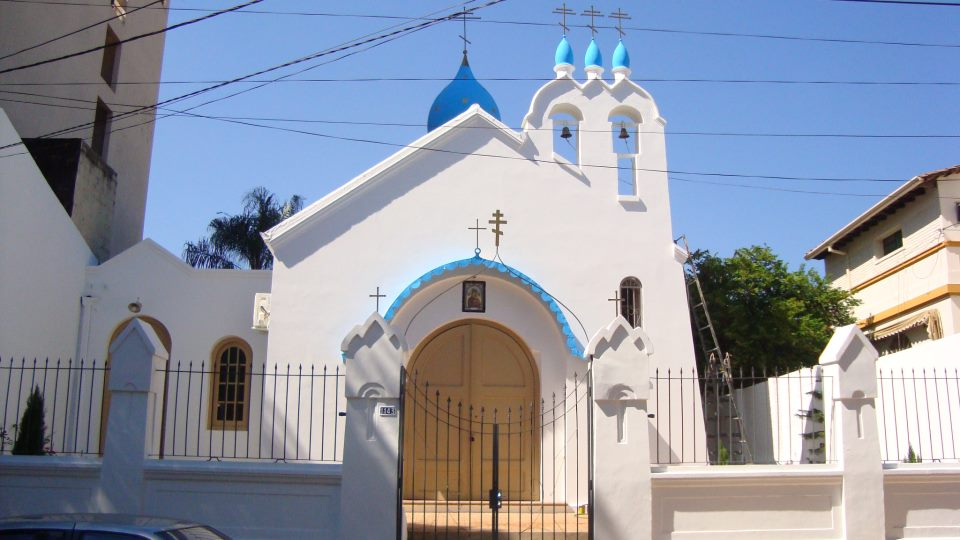 Holy Virgin Protection Orthodox Church