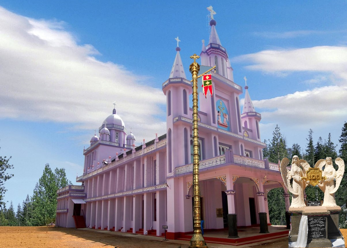 MAR BASELIOS GREGORIOS ORTHODOX VALIYAPALLY