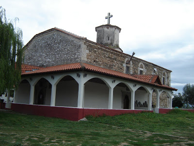 HOLY MONASTERY OF SAINT GEORGE TRIMORFOS