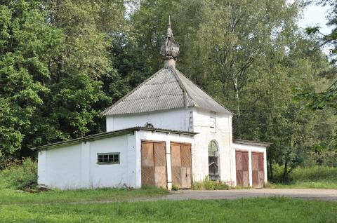 Aleksino Orthodox Chapel
