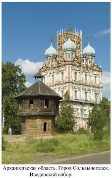 Alexander Vvedensky Orthodox Cathedral
