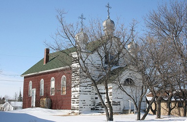 All Saints Orthodox Church