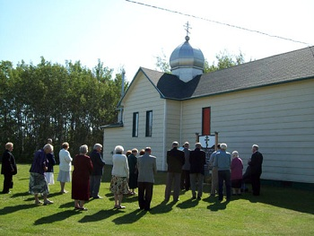 all saints orthodox church field research essay The glorification of the saints in the orthodox church this article was written by fr joseph frawley, a member of the orthodox church in america's canonization commission.