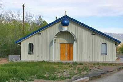 All Saints of North America Orthodox Church