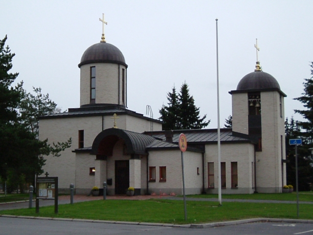 Apostle John the Theologian Church