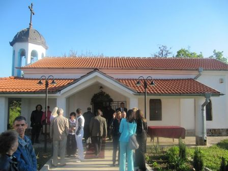 Ascension of the Lord Orthodox Church
