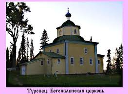Assumption Orthodox Church