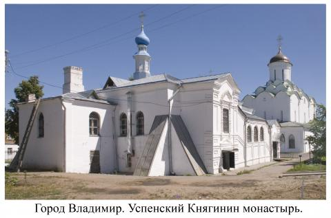 Assumption of Mary Orthodox Monastery