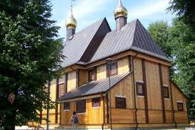 Birth of the Theotokos Orthodox Church