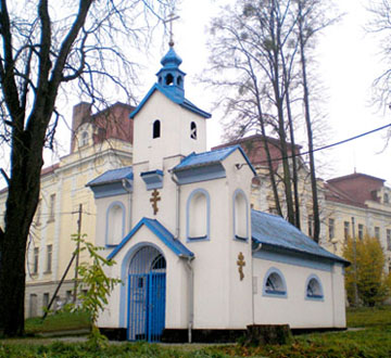 Blessed Birth of Theotokos Orthodox Church