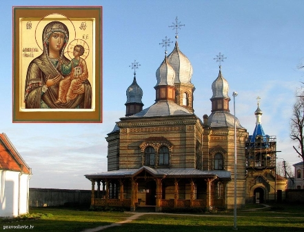 Christ the Savior and the Protection of the Blessed Virgin Orthodox Church