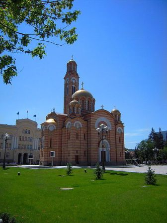 Christ the Saviour Orthodox Cathedral