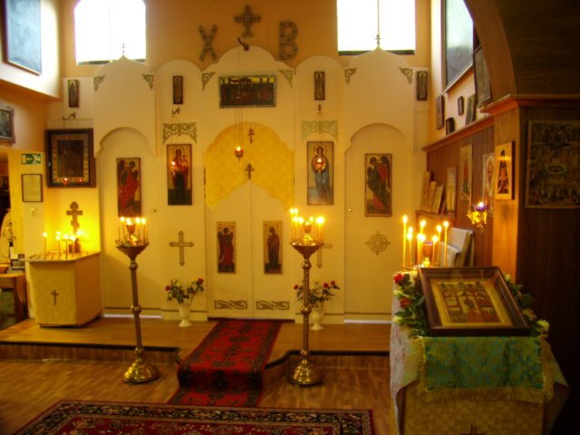 Orhodox Parish of Intercession of the Virgin