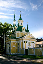 Church of Saint Catherine the Great Martyr