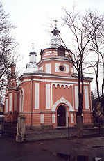 Saint George the Conqueror Orthodox Church