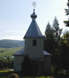 Descent of the Holy Spirit Orthodox Church