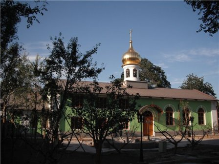 Dormition Orthodox Church