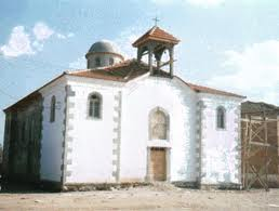 Dormition of Theotokos Orthodox Church