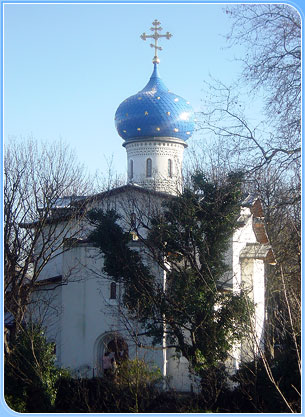 Dormition of Mother of God and Holy Royal Martyrs Orthodox Church