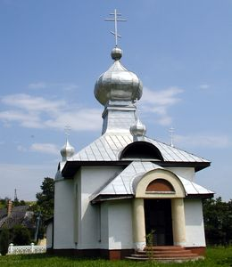 Dormition of the Theotokos Orthodox Church