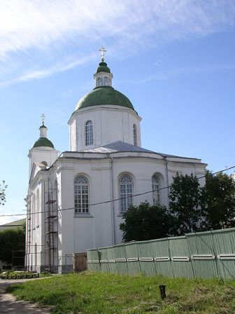 Epiphany Orthodox Cathedral
