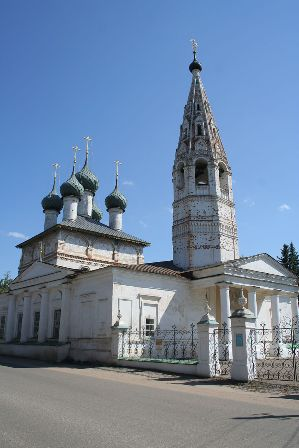 Epiphany Orthodox Church