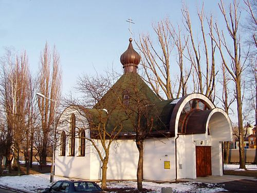 Exaltation of the Holy Cross Orthodox Church
