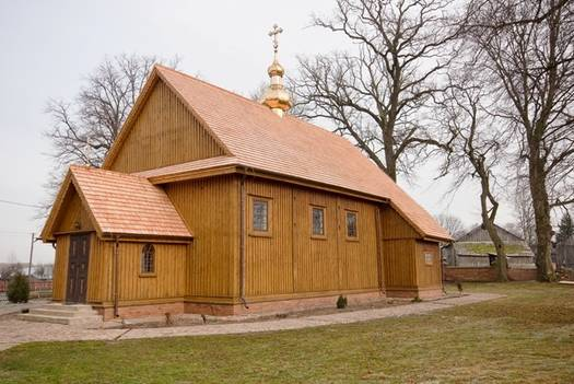 Exaltation of the Lord Orthodox Church