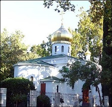 Holy Ascension Russian Orthodox Church