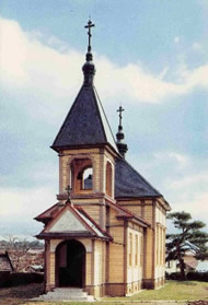 Holy Apostles Orthodox Church