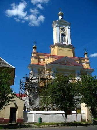 Holy Apostles Peter and Paul Orthodox Church