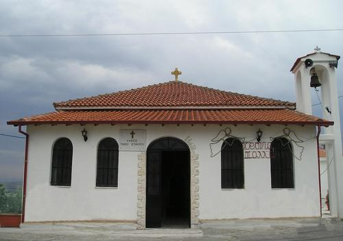 Holy Cross Orthodox Church