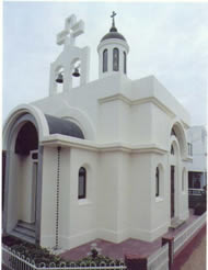 Holy God Orthodox Church