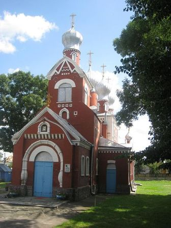 Holy Mother of Kazan Orthodox Church