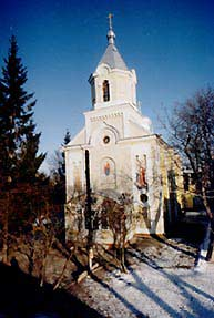 Holy Protection Orthodox Church