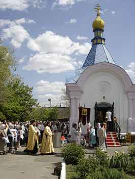 Holy Resurrection Orthodox Cathedral