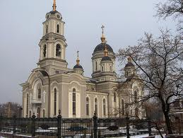 Holy Transfiguration Orthodox Cathedral