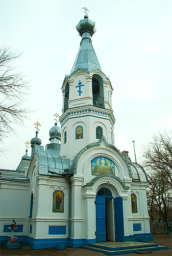 Holy Transfiguration Orthodox Church