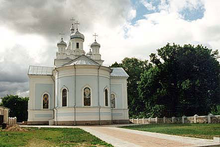 Holy Transfiguration Orthodox Monastery