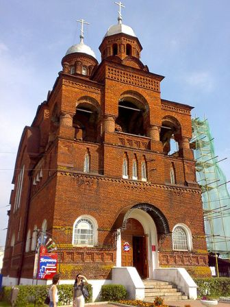 Holy Trinity Orthodox Church