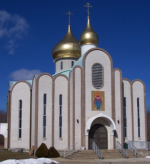 Holy Virgin Mary Orthodox Church