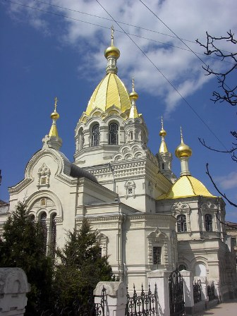 Holy Virgin Orthodox Cathedral