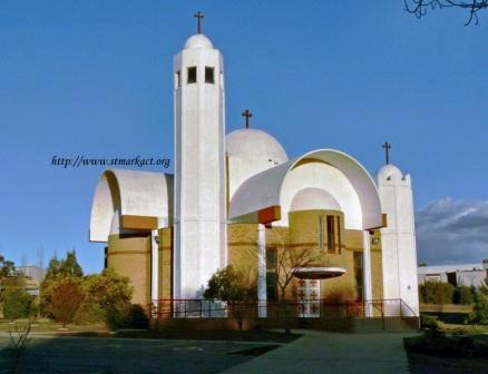 St Mark Coptic Orthodox Church - Canberra, Australia
