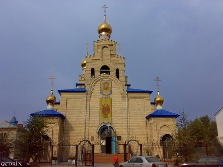 Icon of Our Lady of Kazan Orthodox Church