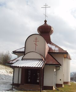 Intercession of the Theotokos Orthodox Church