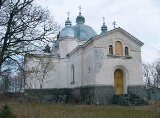Saint Olga Orthodox Church