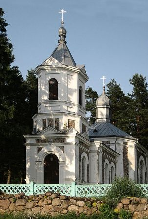 Mironim Orthodox Church